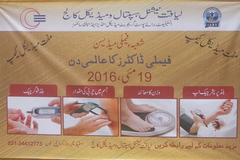 Free Medical Camp on World Family Doctors Day 19 May 2016