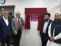 Inauguration of Renovated Orthopaedic OPD