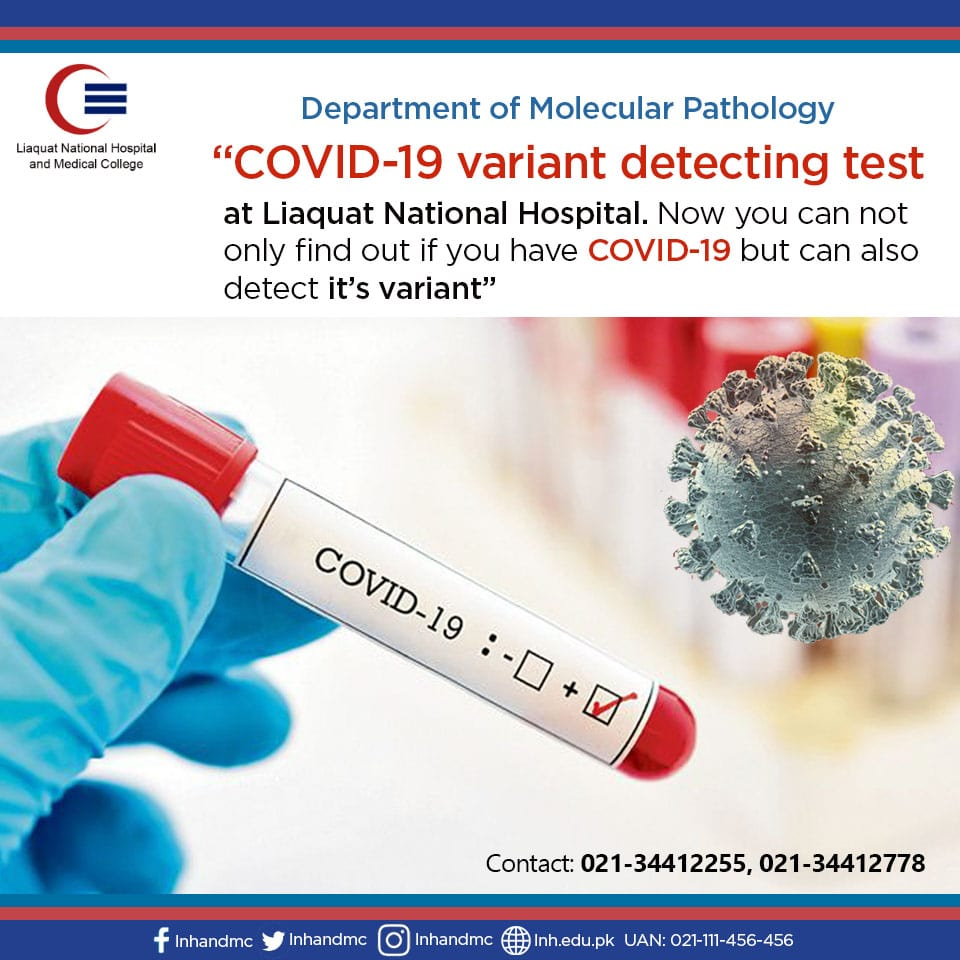 COVID-19 Variant Detecting Test