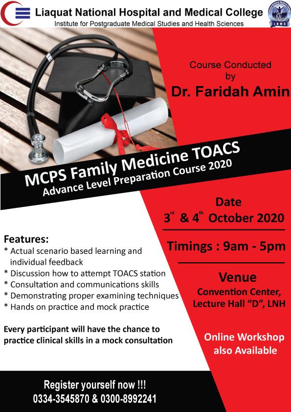 MCPS Family Medicine TOACS